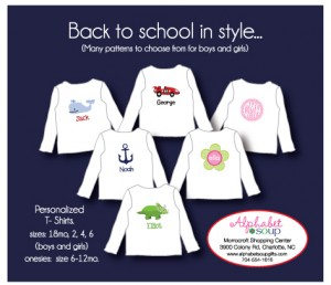 Back To School T-shirts