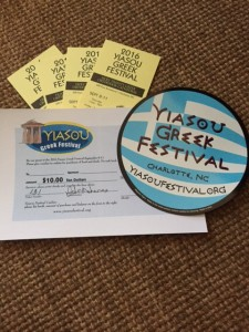 yiasou greek festival prize pack